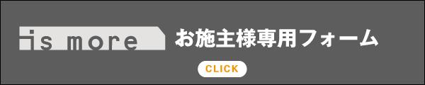 contact_formbtn_L_02