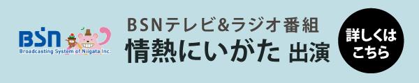 04_keisai_600_120