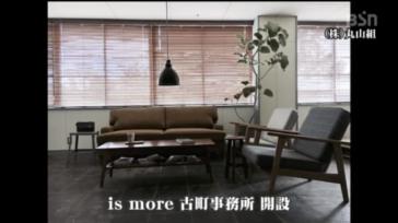 情熱にいがた」にis more 運営会社の(株)丸山組