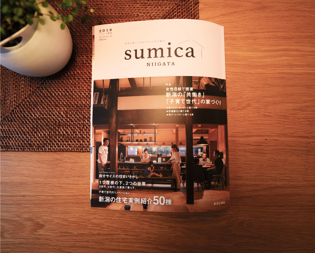 sumica_01