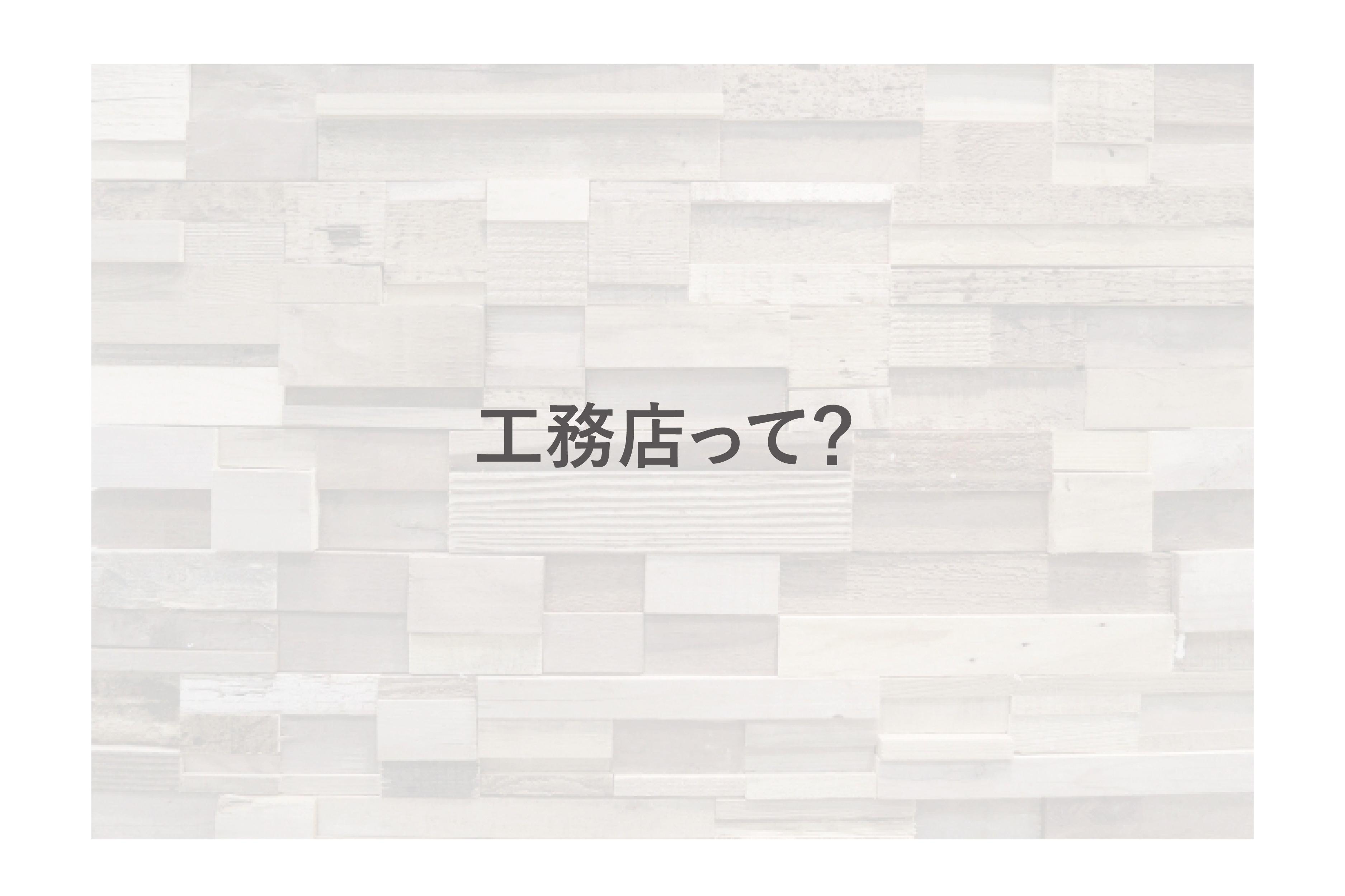 054photo-1