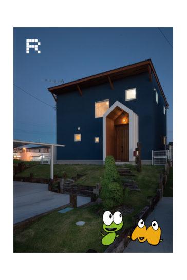 資産価値の高い家を建てよう! ~その3~