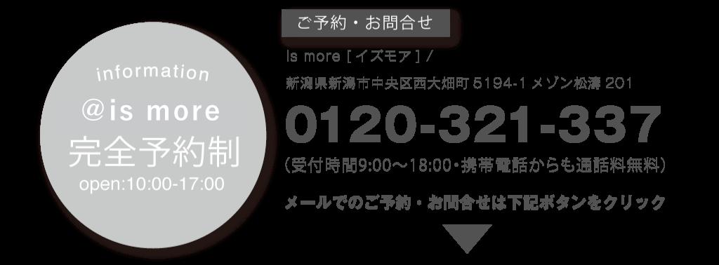 ismore_04_open_02